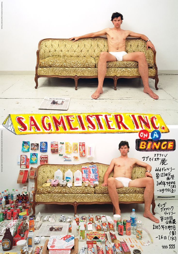 Stefan Sagmeister, I can't believe he did this.. haha