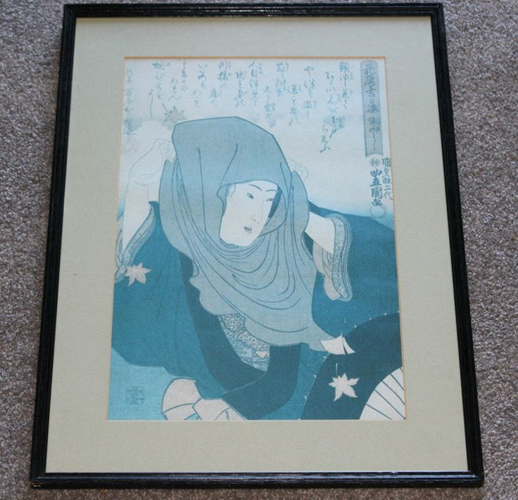 Vintage WOOD BLOCK Print Made In Japan Artists STUDY Of A Woman  #JAPANESE
