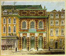Queen's Theatre, Haymarket, the 18th-century predecessor of the theatre; watercolour by William Capon (V)