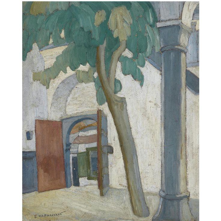 Spyros Papaloukas 1882-1957, Greek, A Monastic Courtyard, Mount Athos