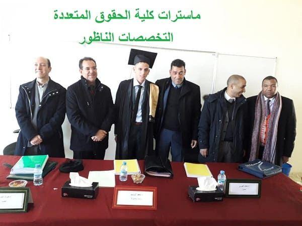 التسجيل في جامعة عبد المالك السعدي كلية الحقوق بطنجة 2020 Master