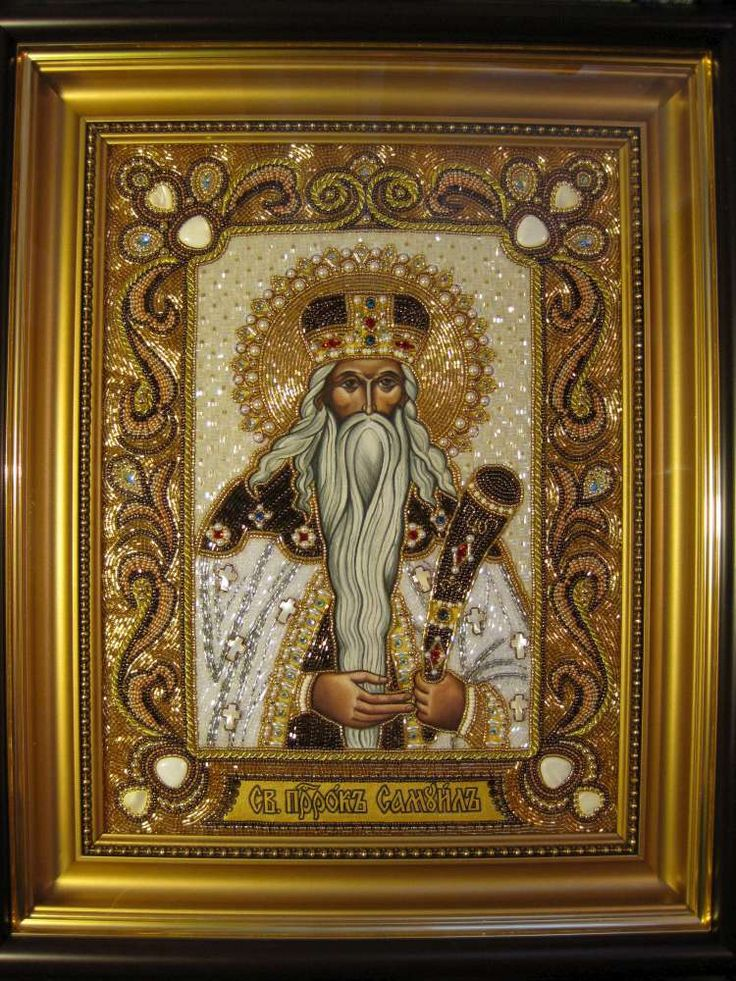 I have just learned of a most unusual iconographer from Ukraine whose medium is primarilyglass beads. Her name is Angelika Artemenko, 26 years old. Despite her unconventional technique,she works with great care and piety, emphasizing the blessing of her bishop…Read more →