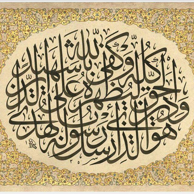 181 mejores imágenes de scratsh en Pinterest | Arte islámico ...