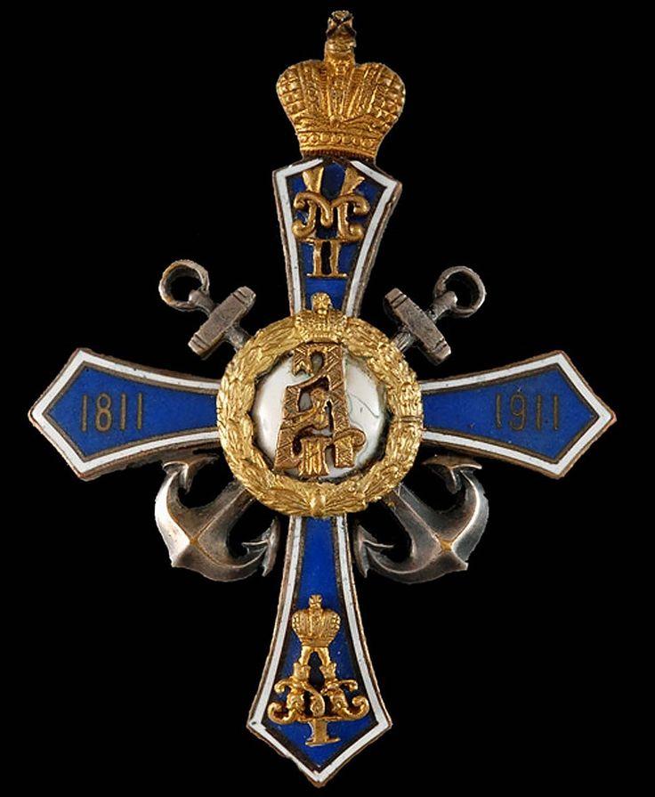 0_999dc_98fdd817_XXL Знак 2-го пехотного Софийского Императора Александра III полка.
