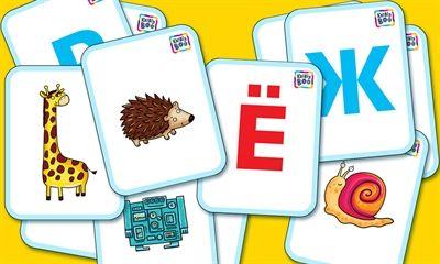 Карточки Весёлый алфавит от А до Я free printable, russian alphabet cards