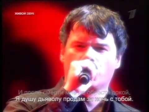 Дмитрий Дюжев, Евгений Дьятлов и Дмитрий Колдун   бель