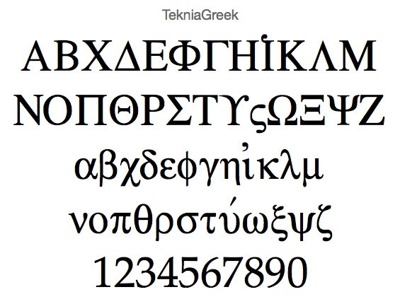 greek lettering font 16 best book fair gods images on 22048 | e1d6f0196a27b9c05e7fddaba9980920 truetype fonts created by