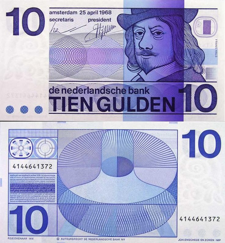 Before the Euro took over in 2002 this was the official currency in the Netherlands.