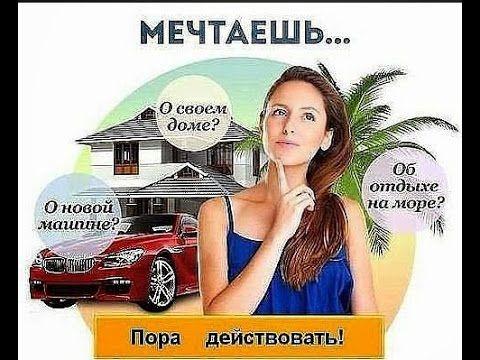 """""""Презентация проекта  Грамотная карьера"""""""