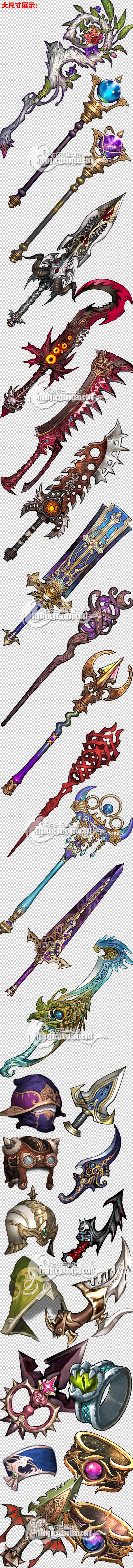 대륙의 무기 링 아이콘 모자 지팡이 기사 그린 아이콘 아트 게임 리소스를 장비 - Taobao의 글로벌 역
