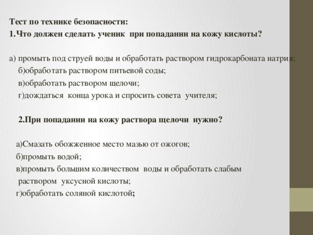 Сабаткоев р.б ulp 9 класс
