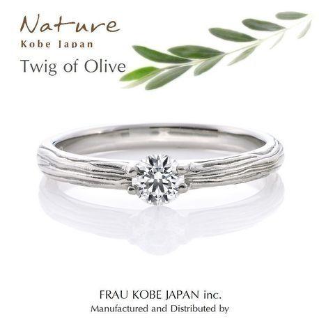 FRAU KOBE JAPAN/フラウ コウベ ジャパン:NATURE'Twig Of Olive'エンゲージリング。ホワイトゴールドのエンゲージリング・婚約指輪一覧❤