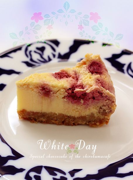 しろくまちゃんの♪ホワイトチョコ入りベイクドチーズケーキ