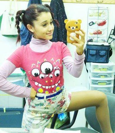 Ariana Grande Looks Like Little Kid