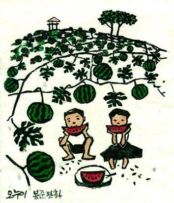 판화 - 오누이, 채색목판화 1998년작