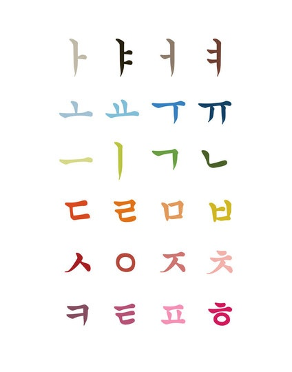 1000 Images About Korean Calligraphy On Pinterest