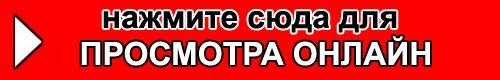 Смотреть Карантин 1 сезон 5 серия онлайн 10.05.2016   сериал Карантин смотреть 5 серия 1 сезона онлайн в отличном качестве сериал Карантин 1 сезон 5 серия с переводом Карантин 1 сезон 5 серия на русском смотреть все серии Карантин 1 сезон 10.05.2016 онлайн на Android смотреть Карантин 1 сезон 5 серия на русском novafilm Карантин 1 сезон 5 серия на русском в качестве HD720p Карантин 1 сезон 5 эпизод с переводом в FullHD качестве bobfilm смотреть 5 серия 1 сезона сериала Карантин онлайн А