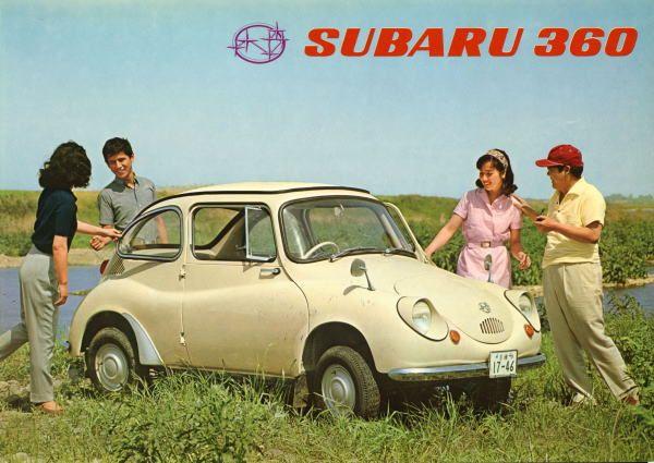 スバル 1958 スバル360