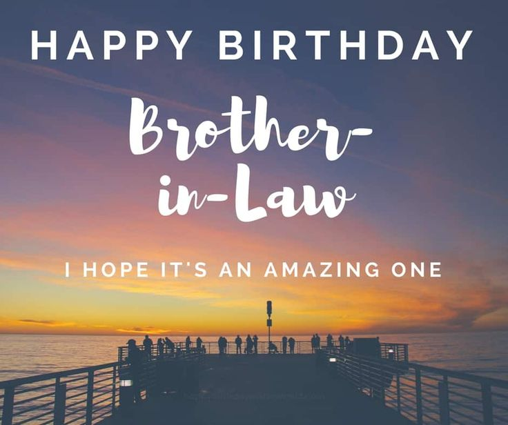 Best 25 Funny Birthday Sayings Ideas On Pinterest: Best 25+ Brother Birthday Quotes Ideas On Pinterest