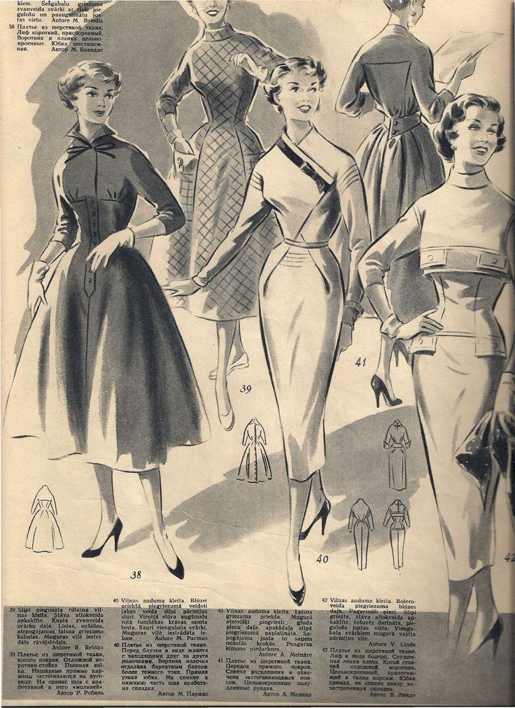 Номера журналов Rigas Modes («Рижские моды») за 1957-1958 годы