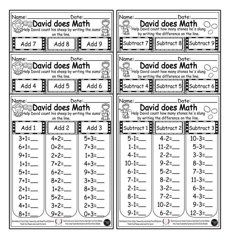 David Does Math First Grade Math Worksheets 1st Grade Pdf Etsy First Grade Math Worksheets Math Worksheets Math For First Graders