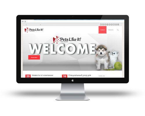 Welcome banner design for a family zooshop Pets L!ke It! www.prs-labeauty.jimdo.com  #welcomebannerdesign #bannerdesign #bannertemplate #petsbanner #shopbanner #zooshopbanner #catsbanner #dogsbanner @PR Studio La Beauty