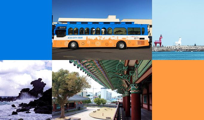 See the best of Jeju Island with Jeju City Tour Bus. Hop on and hop off at the best attractions in Jeju Island, Korea, with Jeju City Tour Bus One Day Pass.