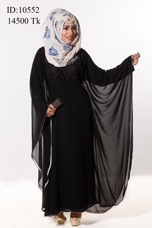 17 Best Images About Borka Abaya Burqa Burka Borkha On Pinterest Indian Dresses