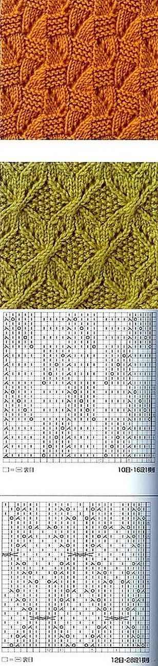 I think the second chart is a dragonfly or butterfly pattern. Knitting chart