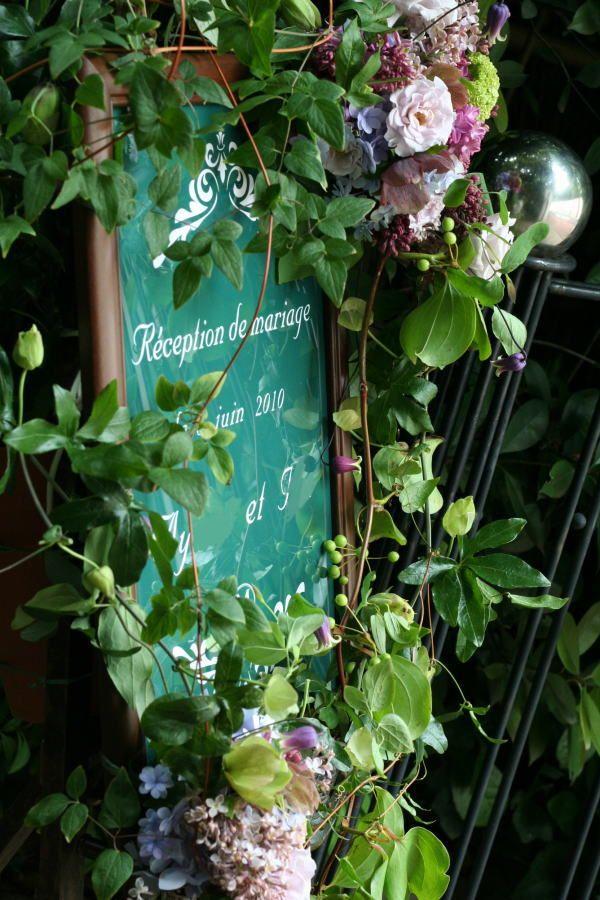 シェ松尾松濤レストラン様の装花  6月 紫と緑の画像:一会 ウエディングの花