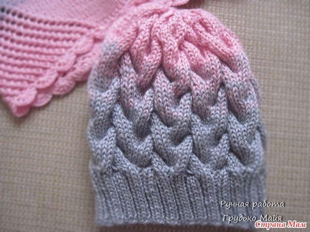 """Комплект шапка и шарф-снуд """"Розовая дымка"""""""