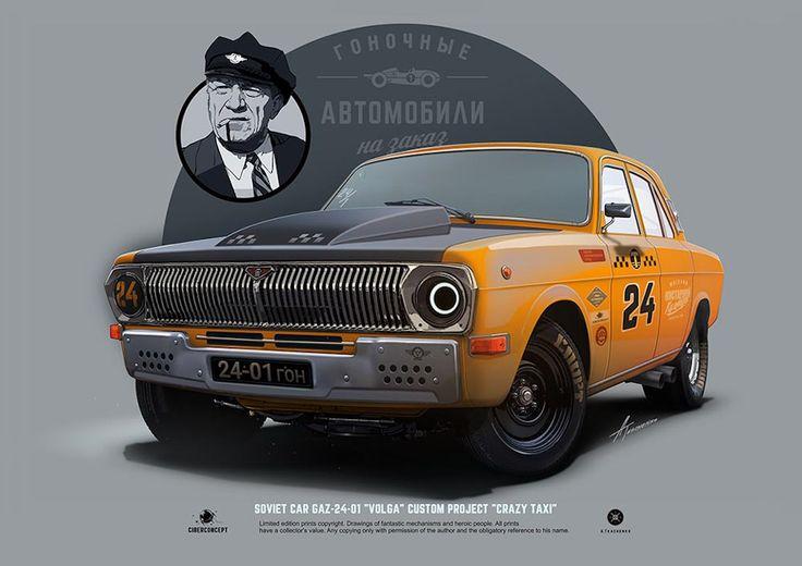 Dragster Taxi (ну очень быстрое такси)) — DRIVE2