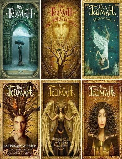 Серия книг - Мастера магического реализма [20 книг] (2011-2016) FB2 скачать торрентом без регистрации