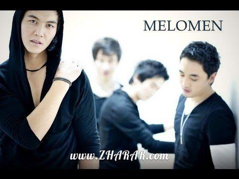 Клип: Melo'Men & Алтынбек Қоразбаев - Әке мен бала (2013) [www.ZHARAR.com]