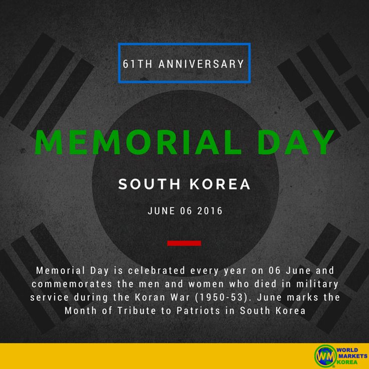 [61th Memorial Day anniversary in South Korea] ‪#‎현충일‬ ‪#MemorialDay #anniversary #SouthKorea #‎WorldMarketsKorea‬