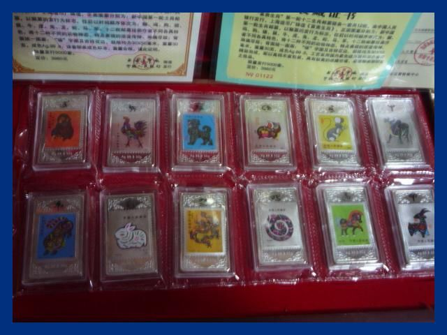 Collection Chinese government-issued(2011) zodiac color silver commemorative coins,Zodiac is the patron saint of people