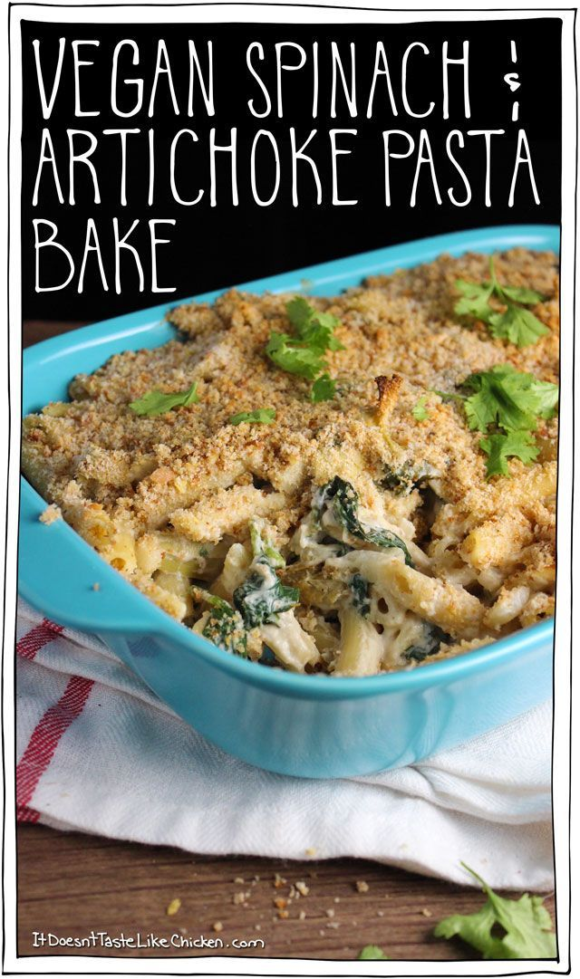 Vegan Spinach & Artichoke Pasta Bake! This is a great dish for an easy weeknight dinner, but it would also be perfect for a big party! The cashews make it so sinfully creamy, an entire large box of spinach is crammed in there (Popeye would be proud), paired with marinated artichokes. We all know those two are a super great match. This pasta tastes just like the classic dip, but it's all disguised as dinner. Healthy, vegan, gluten free option, oil free option. #itdoesnttastelikechicken