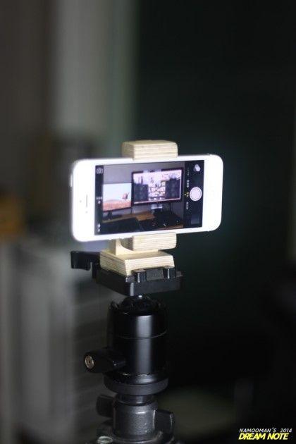[소품 DIY]우드 아이폰 거치대 만들기 : 네이버 블로그