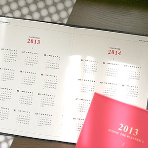 Korean simple planner pink. Pink color large + slim + basic diary. Online stationery store.