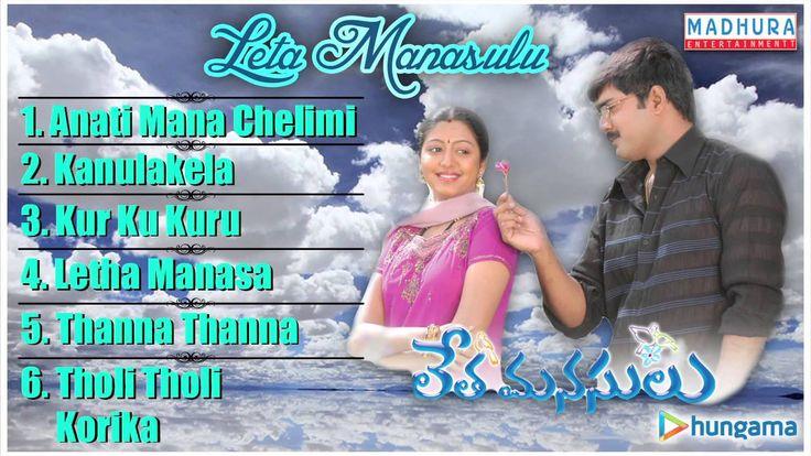 Leta Manasulu - Telugu Audio Jukebox