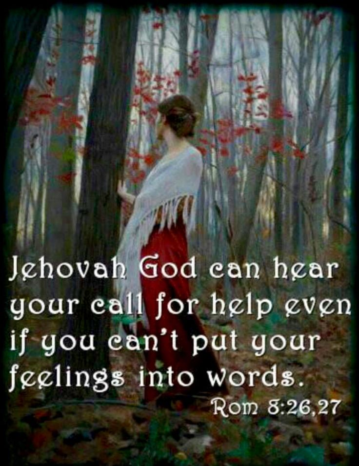 Jehovah hears...