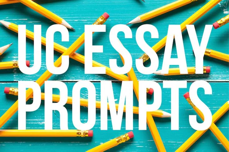 Usc essay prompt
