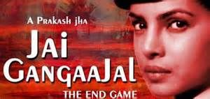 Jai Gangaajal (aka GangaaJal 2-March 2016) a drama film directed by Prakash Jha, known for his films Raajneeti (2010), Gangaajal (2003) and Apaharan (2005). A sequel to director Mr Jha's 2003 film Gangaajal, starred Ajay Devgn, a cop assigned to end the autocratic rumblings of local politicians/goons in Bihar. Stars: Priyanka Chopra, Prakash Jha, Rahul Bhat, Queen Harish. Storyline about a female police officer named Abha Mathur who takes on some powerful and influential men in her district.