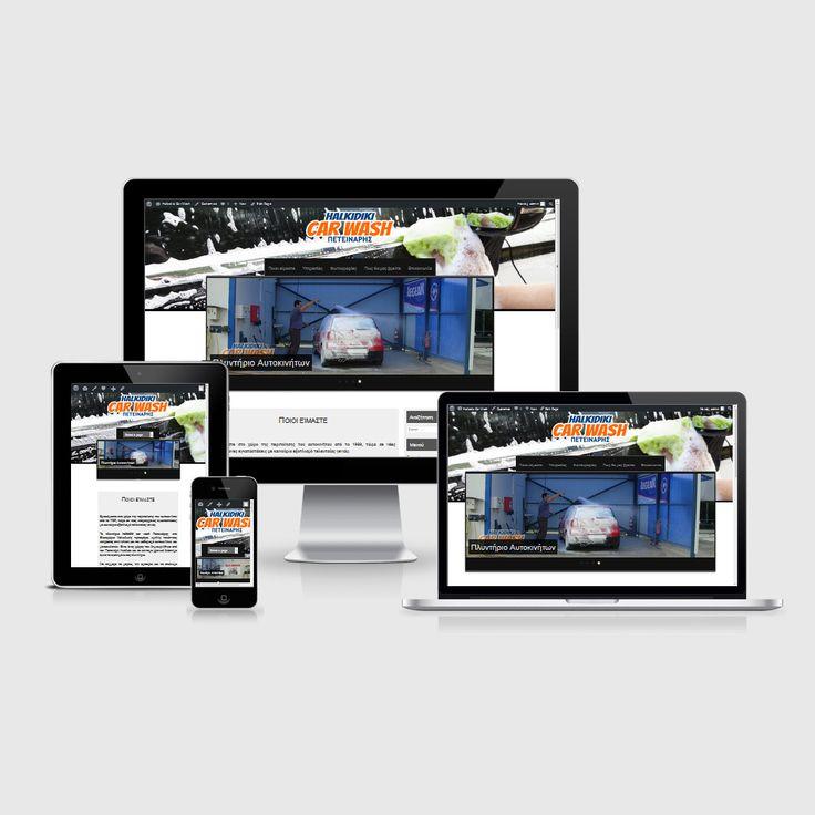 Σχεδιασμός ιστοσελίδας και Λογοτύπου για το Πλυντήριο Αυτοκινήτων Πετεινάρης στα Ελαιοχώρια Χαλκιδικής.