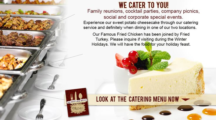 Catering | Gladys Knight & Ron's Chicken and Waffles Restaurant