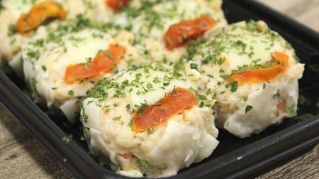 イタリア風シュウマイ!?成城石井の新作トマトモッツァレラチーズ鶏焼売しゅうまいがウマい
