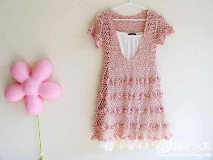 Crochet dress / tunic with diagram