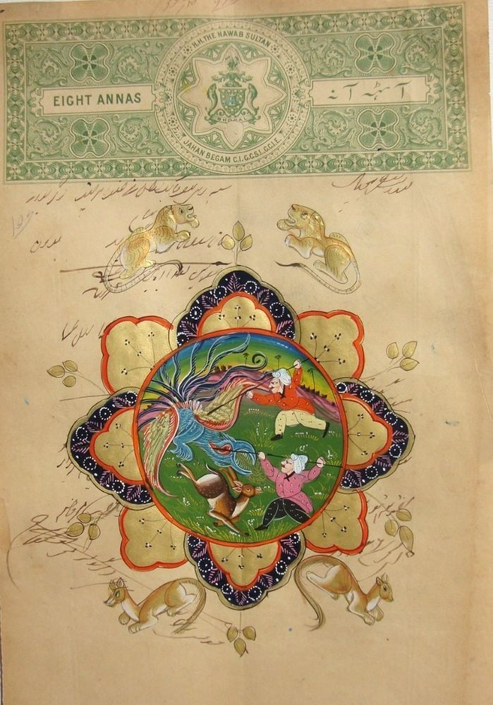 Persian Dragon: 17 Best Images About Persian Painting Muslim Artwork On