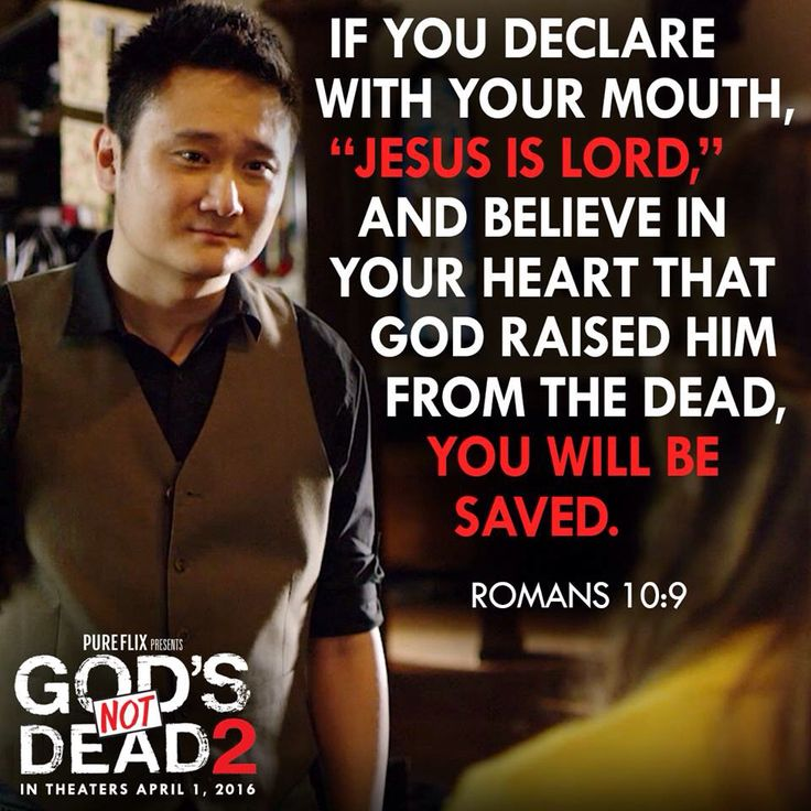 Romans 10:9. Gods Not Dead 2.