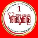 """Download Adukkala - Volume 1 V 4.3:  Adukkala – Volume 1 V 4.3 for Android 1.6++ We are proudly introducing Malayalam Offline Cookery Book App from """" Ammachiyude Adukkala """" which is one of the largest and best malayalam facebook group. Notes:-  1 :- This Application contains Malayalam Unicode Font.  If your device...  #Apps #androidgame #JaisonJacob  #Lifestyle http://apkbot.com/apps/adukkala-volume-1-v-4-3.html"""